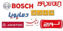 بهترین برند های پکیج در ایران